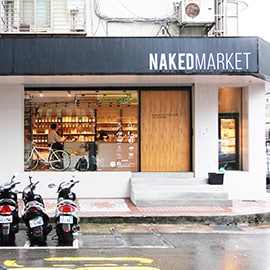 Naked Market裸市集