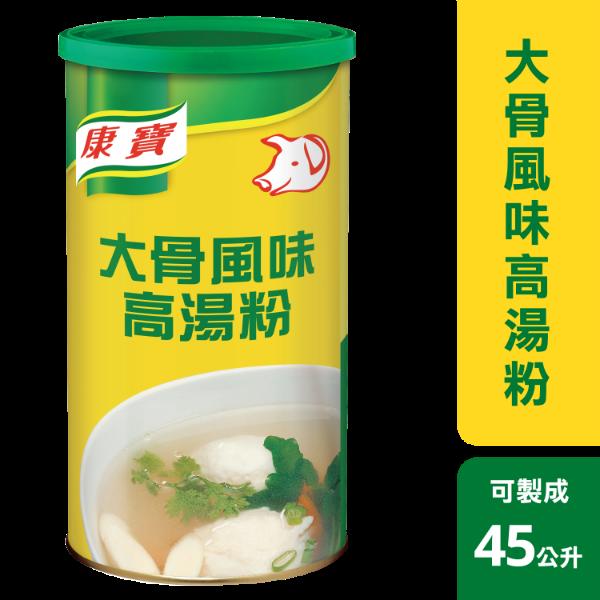 康寶大骨風味高湯粉 - 康寶大骨高湯粉,精選食材, 為湯頭帶來多層次口味