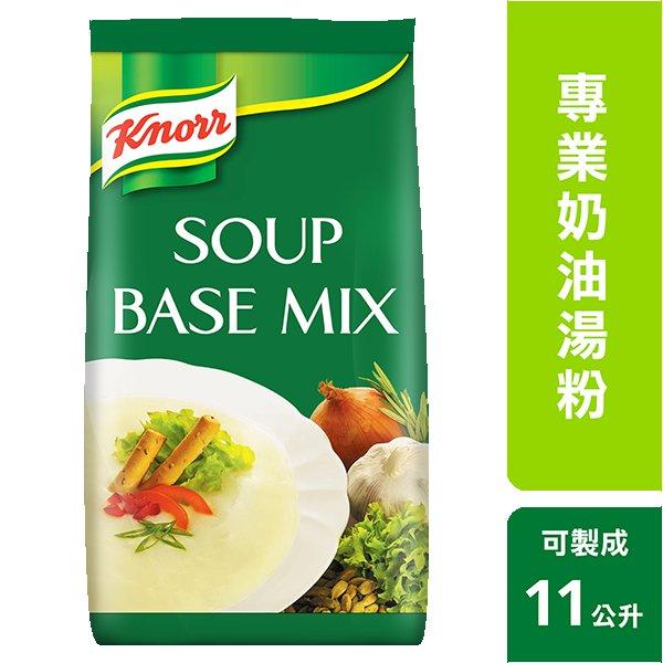 康寶專業奶油湯粉-原味 -