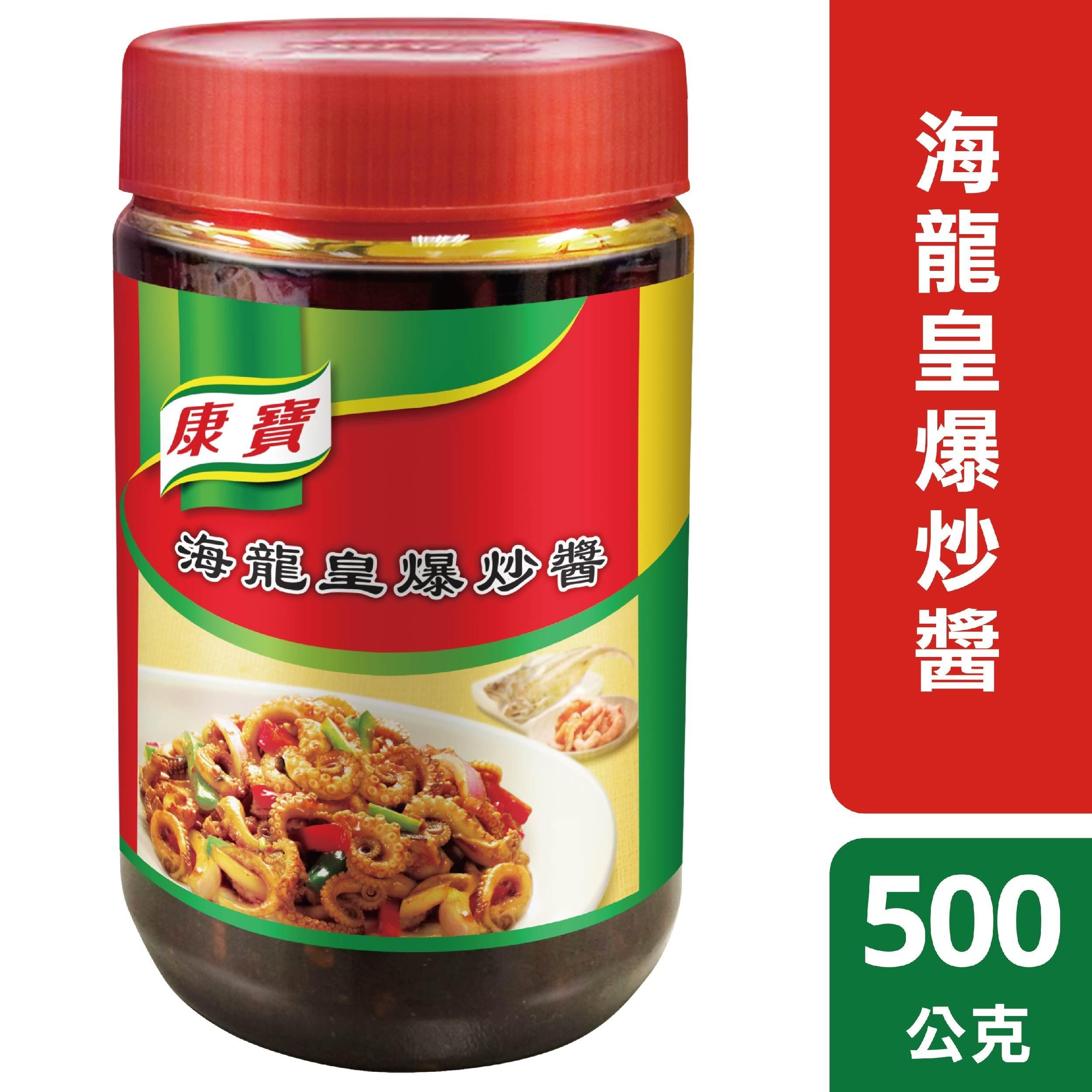 康寶海龍皇爆炒醬 -