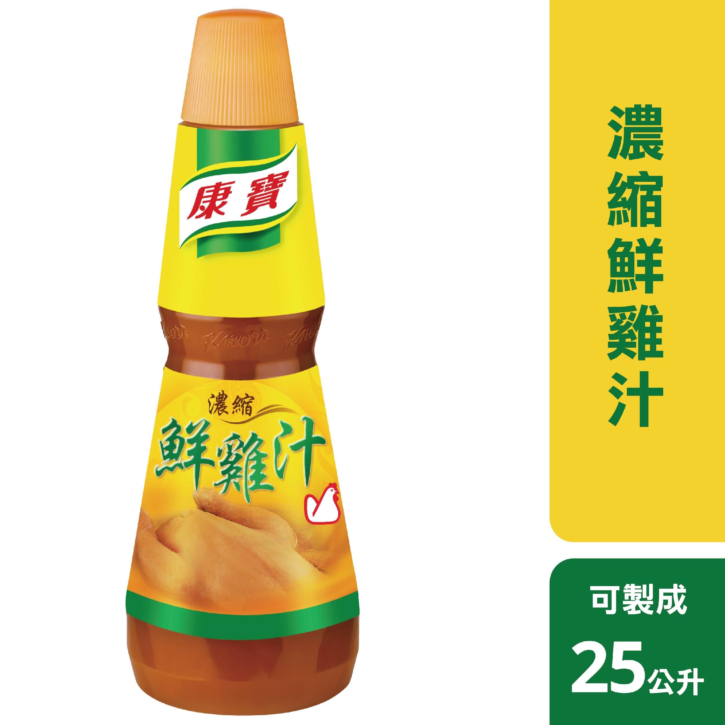康寶濃縮鮮雞汁 - 康寶鮮雞汁,雞味純正不搶味, 搭配創意燉湯