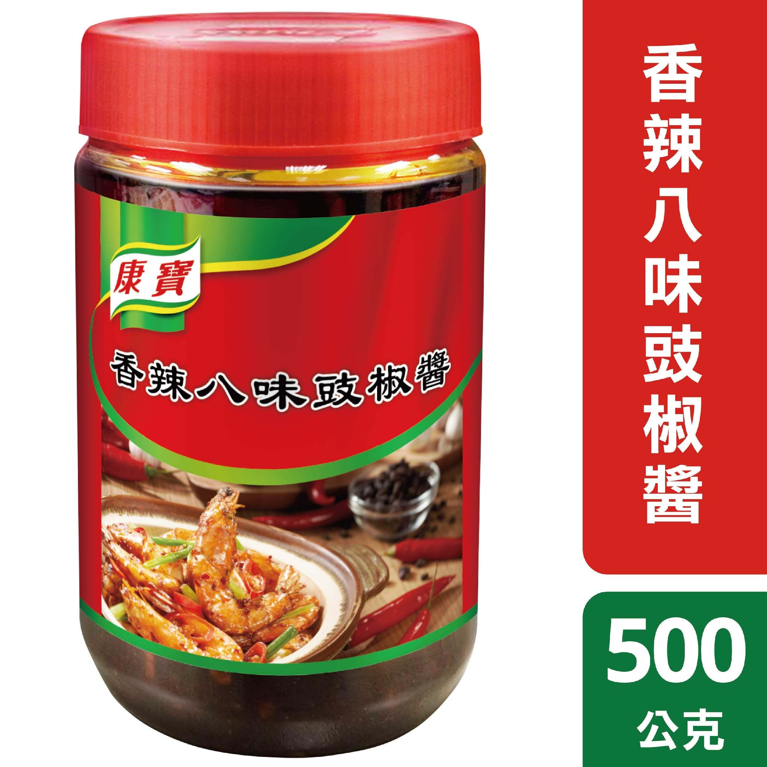 康寶香辣八味豉椒醬 - 康寶香辣八味豉椒醬,給菜餚豐富,多層次的香辣風味。