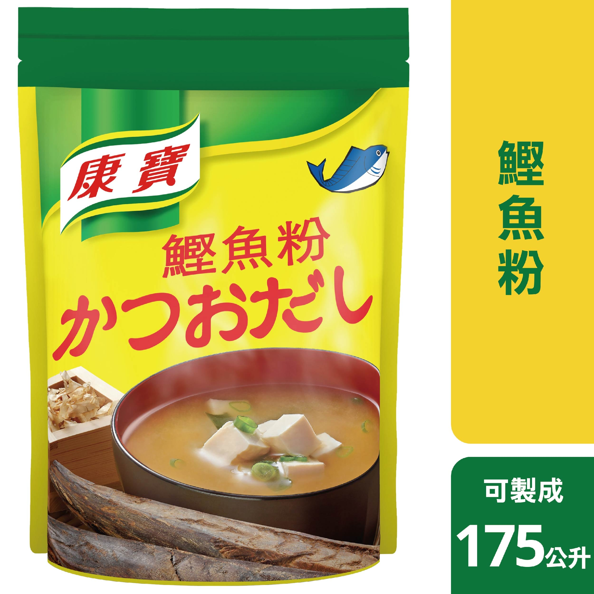 康寶鰹魚粉 1.4公斤 - 康寶鰹魚粉,嚴選圓花鰹原料,湯頭鮮甜如同自製。