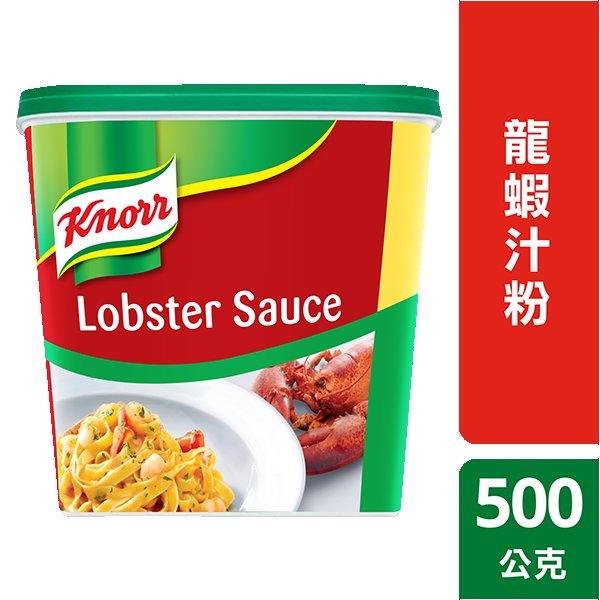 康寶龍蝦汁粉 -